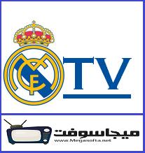 تردد قناة ريال مدريد hd