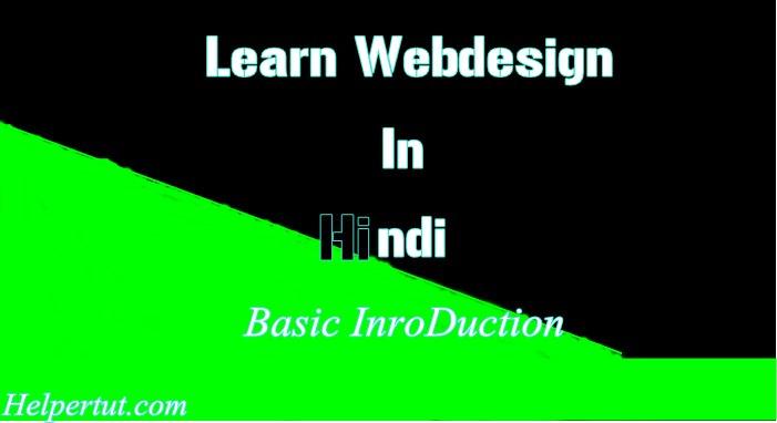 Learn-web-design-make-web-developer.jpeg