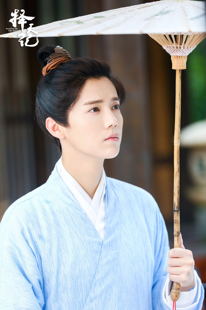 Luhan in Fighter of the Destiny
