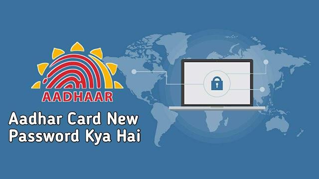 Aadhar Card New Password Kya Hai ?