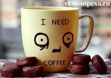 Избавиться от привычки пить кофе, седеть в соцсетях