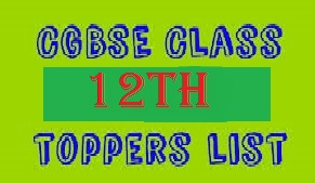cgbse topper 2019 class 12th