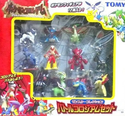 Heracross Tomy Battle Colosseum 12pcs figure set