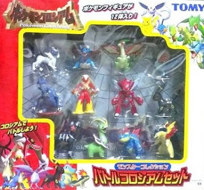 Feraligatr figure Tomy Battle Colosseum 12pcs figures set