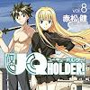 UQ Holder! 139/??? [Manga] [Español] [MEGA]