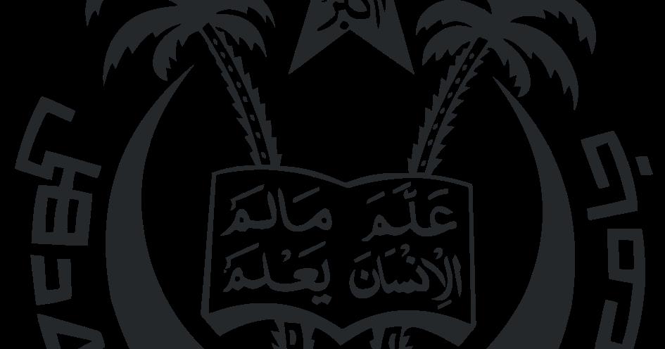 Jamia Millia Islamia Recruitment 2018-19