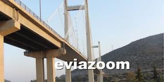Χαλκίδα: Αυτοκτόνησε πέφτοντας στο κενό από την Υψηλή Γέφυρα