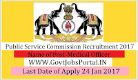 Public Service Commission Recruitment 2017 For Medical Officer  Post