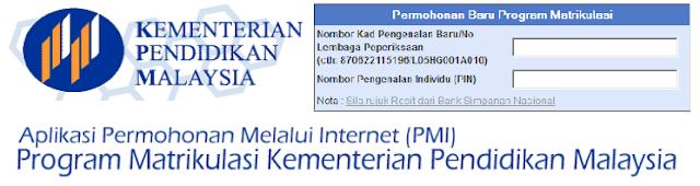 PermohonanMatrikulasi KPM 2016/ 2017 Online