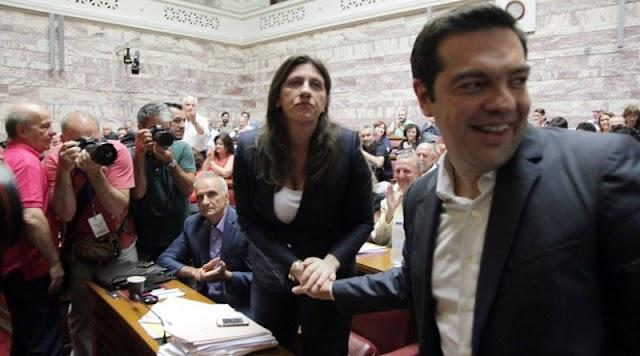 Ζωή Κωνσταντοπούλου -. «Τόσο πολύ φοβάστε; @atsipras».