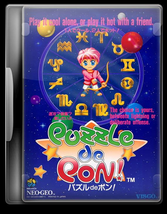 Puzzle De Pon (Arcade)
