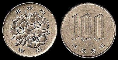Japan 100 Yen (1989+) Coin