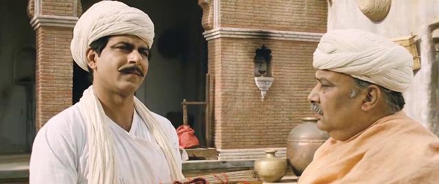 Nanak Shah Fakir 2018