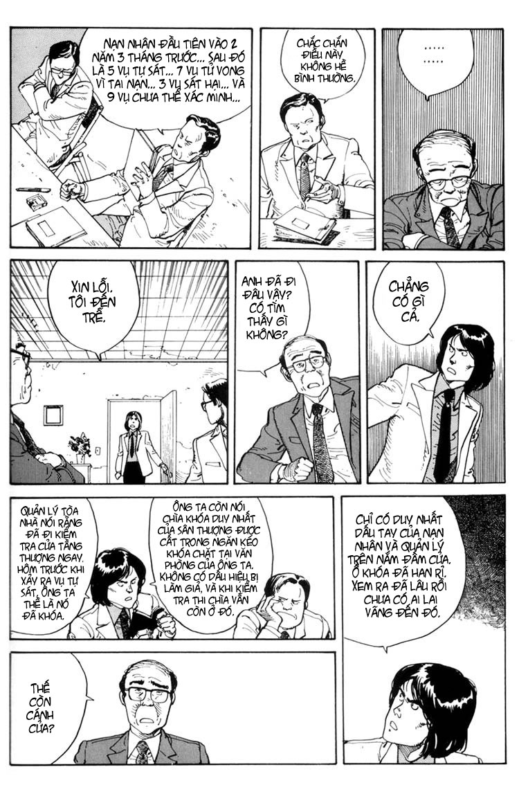 Domu chap 1 trang 14