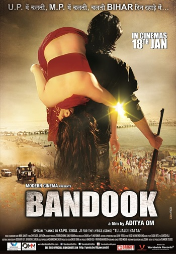 Bandook 2013 Hindi Movie Download