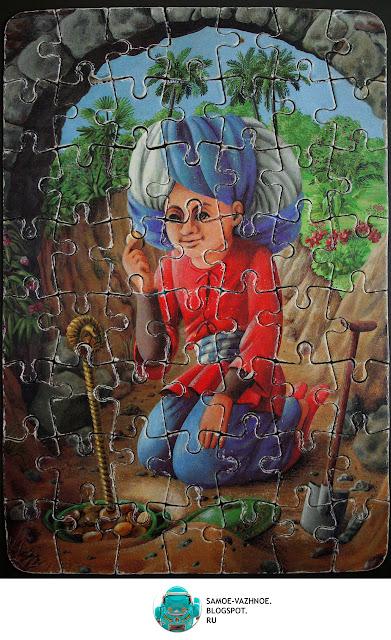 Маленький Мук пазл СССР, ГДР мозаика, игра. Маленький Мук пещера, монеты, деньги, золотая палочка