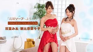1Pondo 070117 547 HD