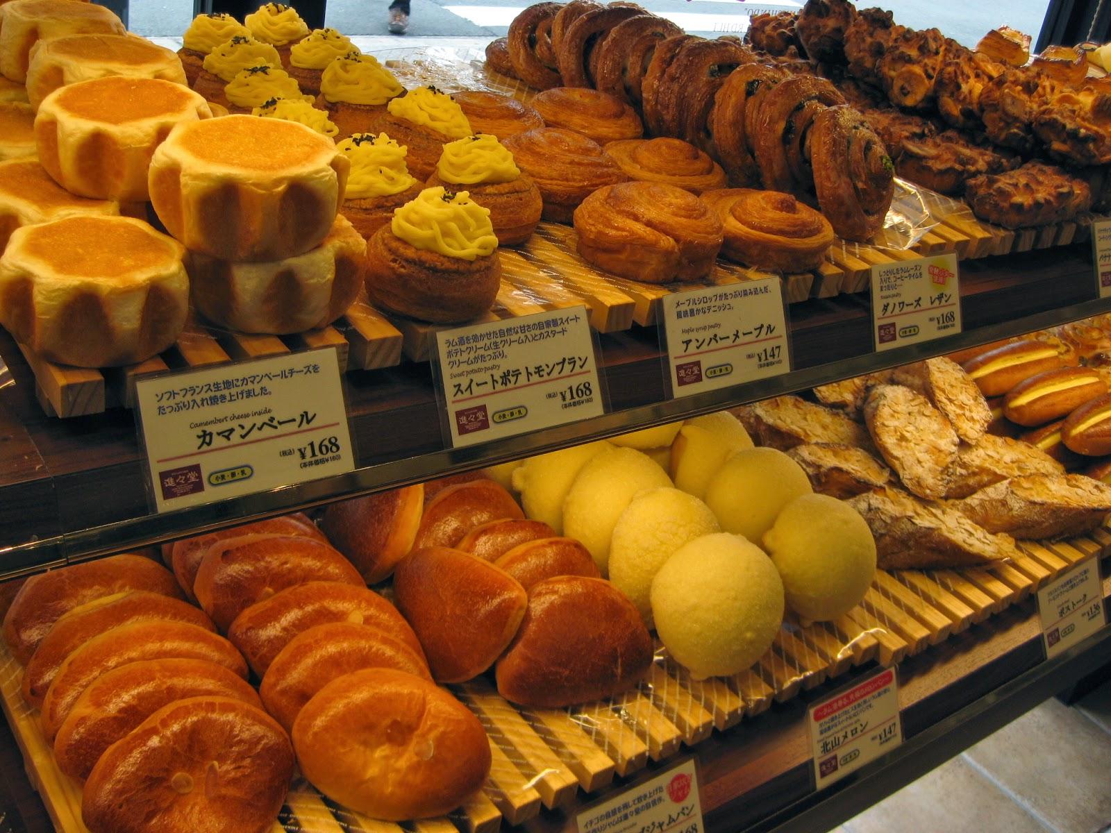 Kyoto - Pastry shop