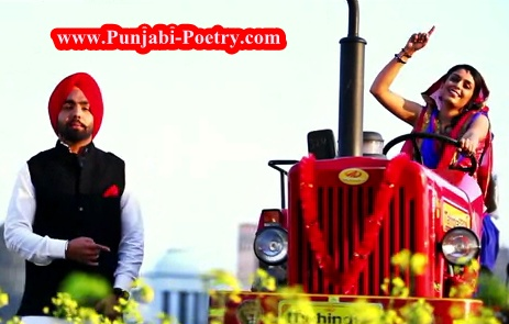 Yaar Amli - Ammy Virk Official Full Video Song HD