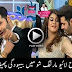 Extremely Shameful Dance In Morning Show Of Noor Bukhari