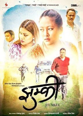 Jhumkee (Nepali)  Movie Star Casts, Wallpapers, Trailer, Songs & Videos