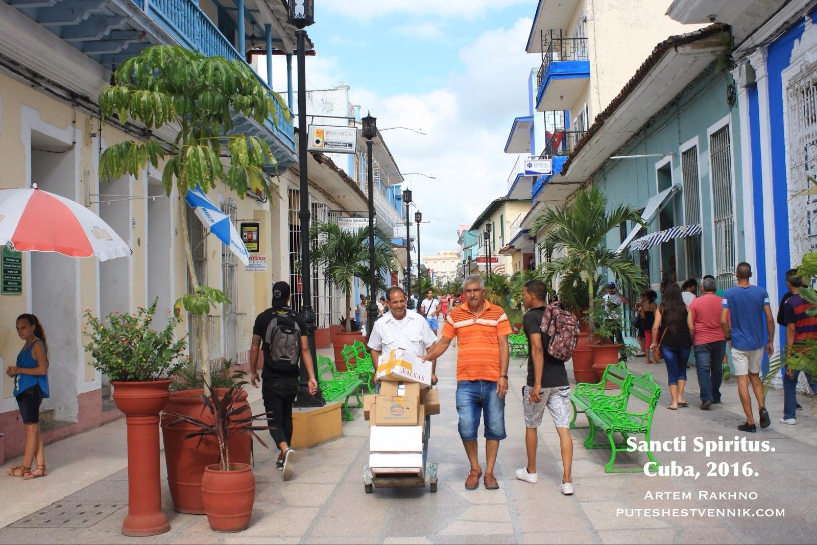 Улица в центре города Санкти-Спиритус