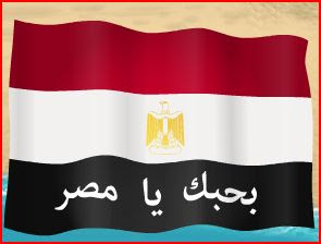 Made in Egypt (مشاهير  عادات وتقاليد  الأمثال الشعبية  شخصيات  حكام   صوره ) kjkljlkjio.JPG