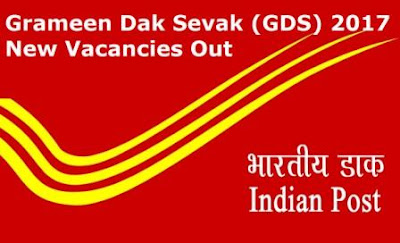 Grameen Dak Sevak New Vacancies Out