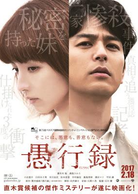 Download Film Traces Of Sin (2017) Sinopsis Drama Korea Full Movie