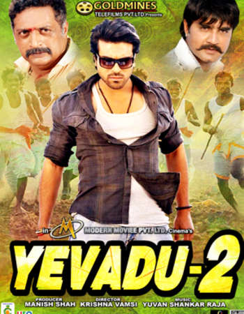 Poster Of Yevadu 2 2016 Hindi Dubbed 350MB HDRip 480p Free Download Watch Online downloadhub.net