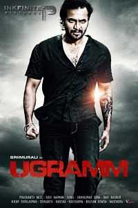 Ugramm 2014 Hindi Dubbed - Kannada Movie Download 300MB