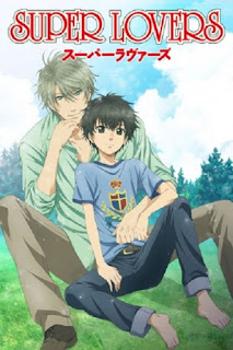 Super Lovers (2016)