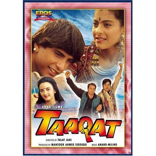 CINE HINDU: Taaqat (1995