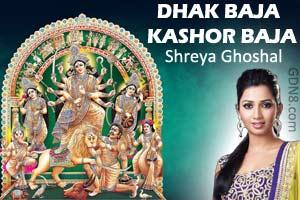 Dhak Baja Kashor Baja Lyrics ঢ ক ব জ ক সর ব জ