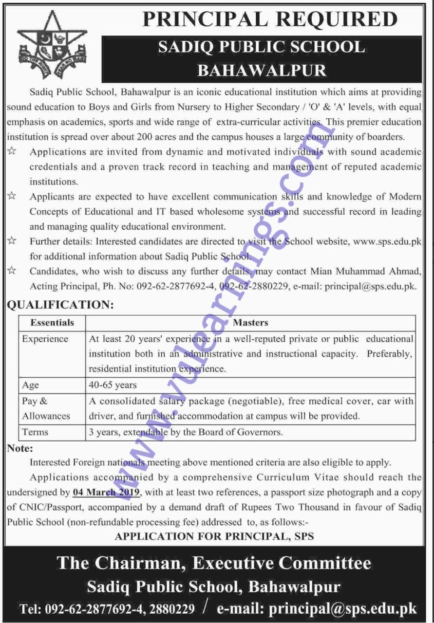 Job in Sadiq Public School Bahawalpur