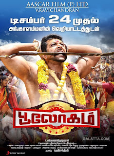 Bhaigiri 2 (Bhooloham) (2015) [Hindi (Cleaned) – Tamil] Dual Audio UnCut HDRip hevc 720p