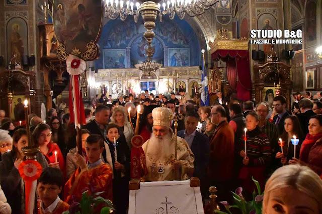 Πλήθος κόσμου στον Μητροπολιτική Ναό Αγίου Γεωργίου στο Ναύπλιο για την Ανάσταση