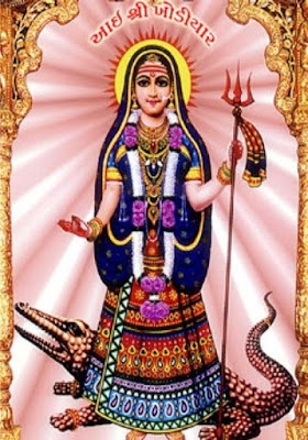 aai-shree-khodiyar-ma-images