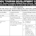 TTDC RECRUITMENT 2018 | TAMILNADU TOURISM DEVELOPMENT CORPN. LTD-CHENNAI | RECRUITMENT NOTIFICATION | NAME OF THE POST - CHIEF FINANCIAL OFFICER, COMPANY SECRETARY AND ASSISTANT MANAGER (TRAINEE) / (HOTELS) | NO. OF VACANCIES -10 | LAST DATE : 29.01.2018