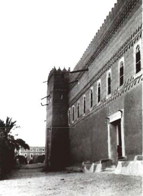 قصر البديعة مقر الضيافة الرسمي في الرياض والواقع في وادي حنيفة 1940م