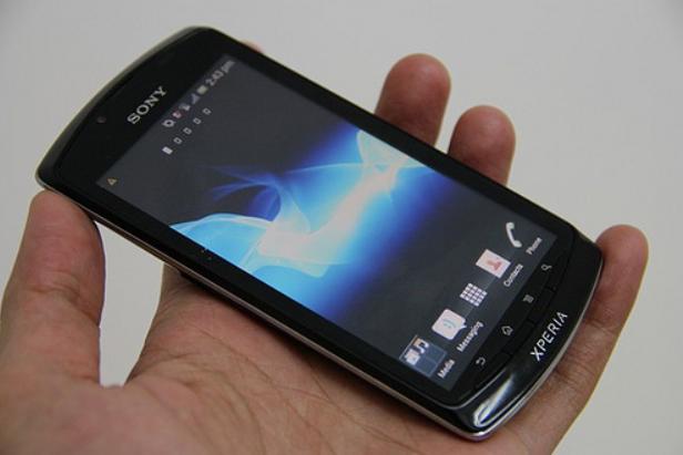 """Firmware Stock ROM Sony Xperia Neo L MT25i"""