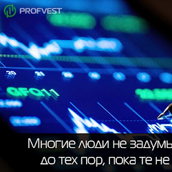 Стоп Лосс (Stop Loss) и Тейк Профит (Take Profit)