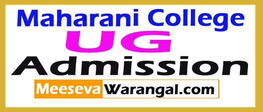 Maharani College Jaipur UG Admission 2018