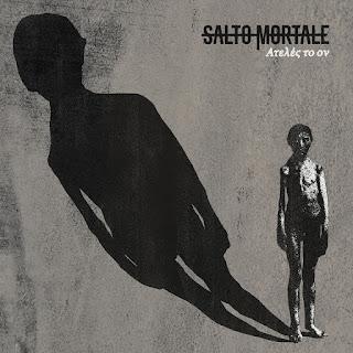 Salto Mortale - Ατελές το ον_cd front