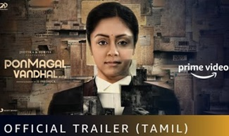 Ponmagal Vandhal – Official Trailer 2020 | Jyotika, Suriya | Amazon Prime Video