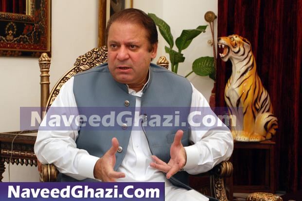Nawaz sharif in top 10