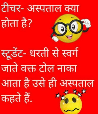 Funny Student Quotes About Teachers Day 2019 Happy