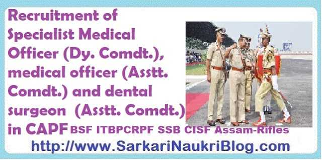Medical Officers Recruitment Sarkari-Naukri CAPF