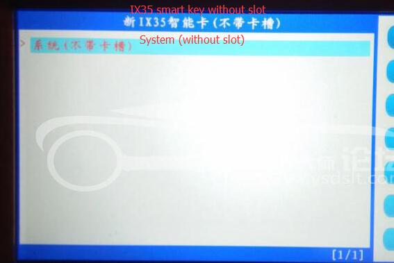 skp1000-hyundai-ix35-6