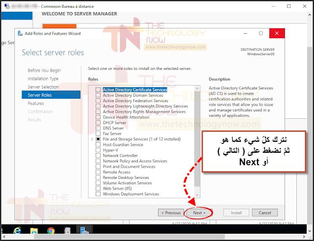 How to install .NET Framework 3.5 on Windows Server 2019